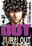 OUT 7 (ヤングチャンピオン・コミックス)