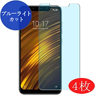 【4 Pack】 Synvy Anti Blue Light Screen Protector for XIAOMI MI Pocophone F1 Poco F1 Blue Light Blocking Screen Film Protective Protectors [Not Tempered Glass] New Version