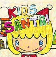 KID'S SANTA!