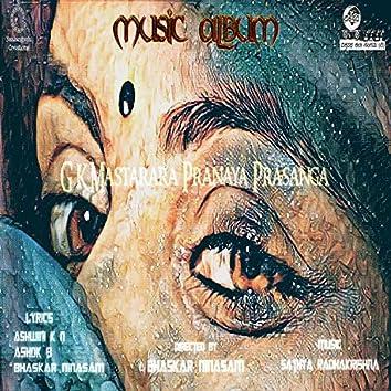 GK Mastarara Pranaya Prasanga