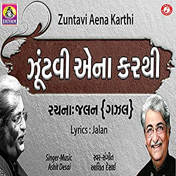 Zuntavi Aena Karthi - Single