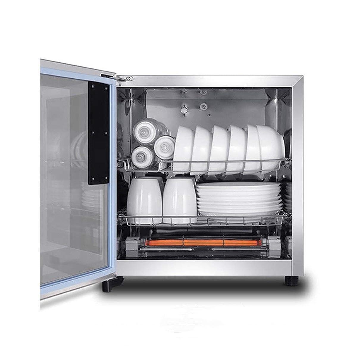 マトン細断注意消毒キャビネット家庭用垂直高温消毒食器棚デスクトップ消毒キャビネット (Color : Silver, Size : 43*36*44.5cm)