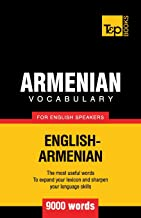 Armenian vocabulary for English speakers - 9000 words