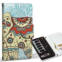 スマコレ ploom TECH プルームテック 専用 レザーケース 手帳型 タバコ ケース カバー 合皮 ケース カバー 収納 プルームケース デザイン 革 アニマル 象 ゾウ イラスト 006028