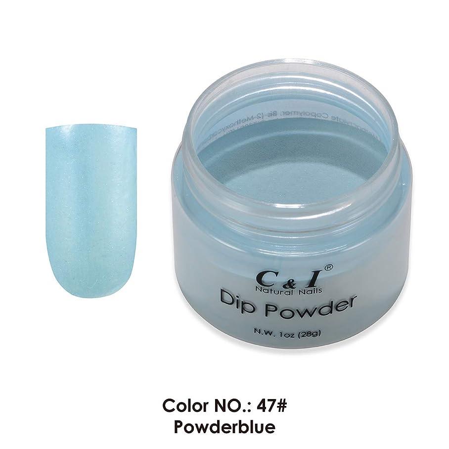 気質シンポジウム保守的C & I ディッピングパウダーカラーNo.047パウダーブルーブルーカラーシステム