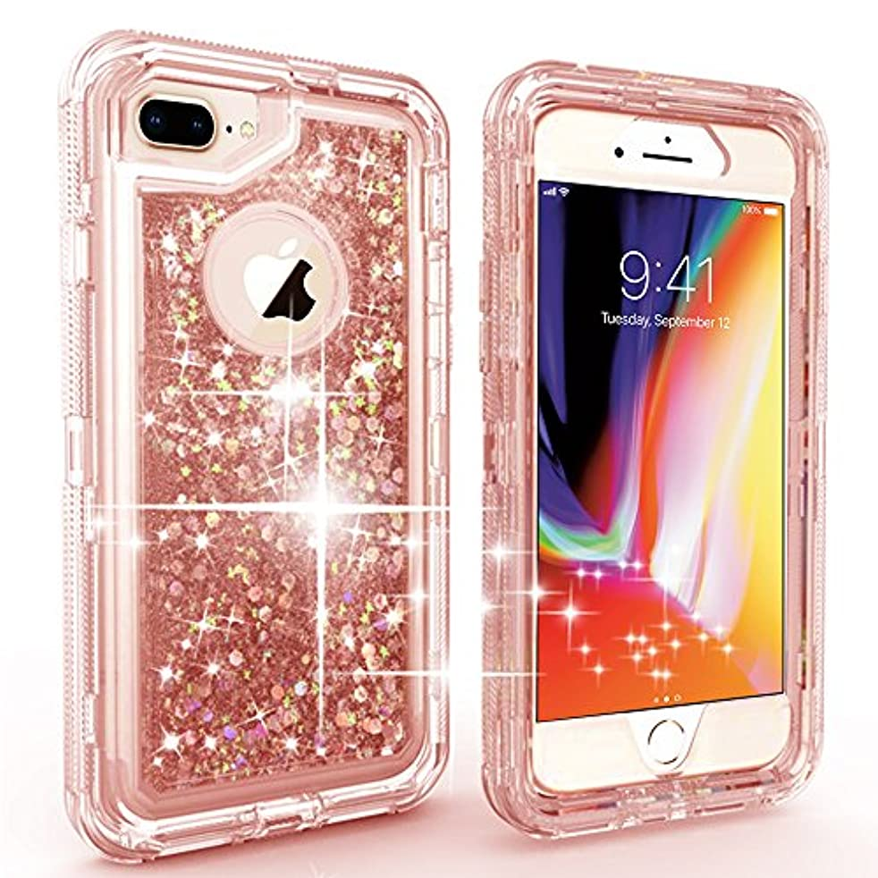 iPhone 8 Plus Case, iPhone 7 Plus Case, iPhone 6(S) Plus 5.5 Case, Modes Wireless 3D Glitter Sparkle Heavy Duty Quicksand Liquid Cover Shockproof Bumper Anti-Drop for IPhone 8 Plus (Rose Gold)