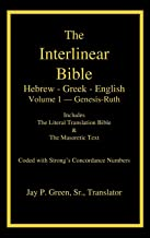 Interlinear Hebrew-Greek-English Bible with Strong's Numbers, Volume 1 of 3 Volumes (The Interlinear Hebrew-Greek-English Bible) (English, Hebrew and Greek Edition)