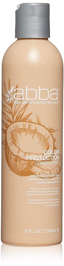 先史時代の混乱させるバーガーアバ Color Protection Conditioner 236ml/8oz並行輸入品