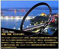 「Zomei」ドイツSCHOTTガラス カメラ用 8本線クロス(8X) 光条効果/クロス効果用 スリム スターライト効果 サニークロスフィルター 7種類(52㎜~77㎜)(517-0032) (67mm)