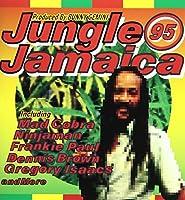 ジャングル・ジャマイカ