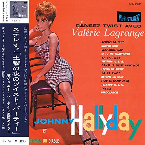 Viens Dansez Le Twist Avec Valérie Lagrange - Spécial Johnny Hallyday - Édition Japonaise