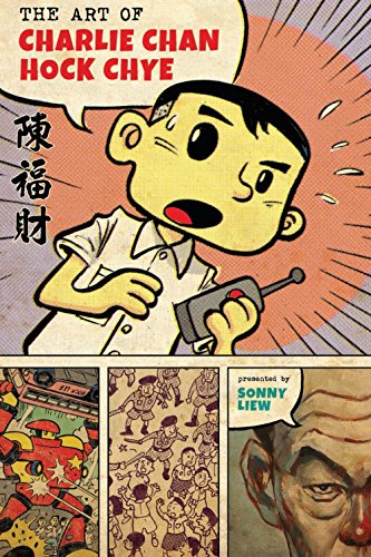 Image of The Art of Charlie Chan Hock Chye (Pantheon Graphic Library)
