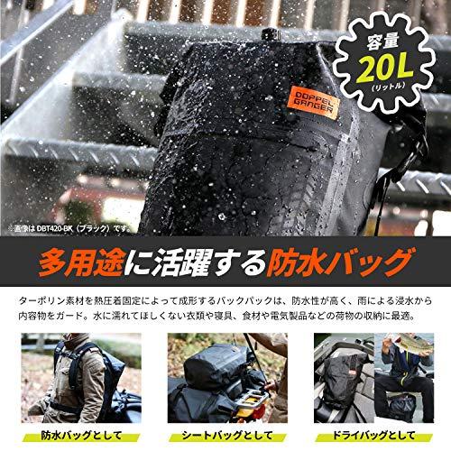 DOPPELGANGER(ドッペルギャンガー)ターポリンデイパック【バイク用シートバッグ×デイパック】容量:20L防水ターポリンバッグシリーズDBT420-BK