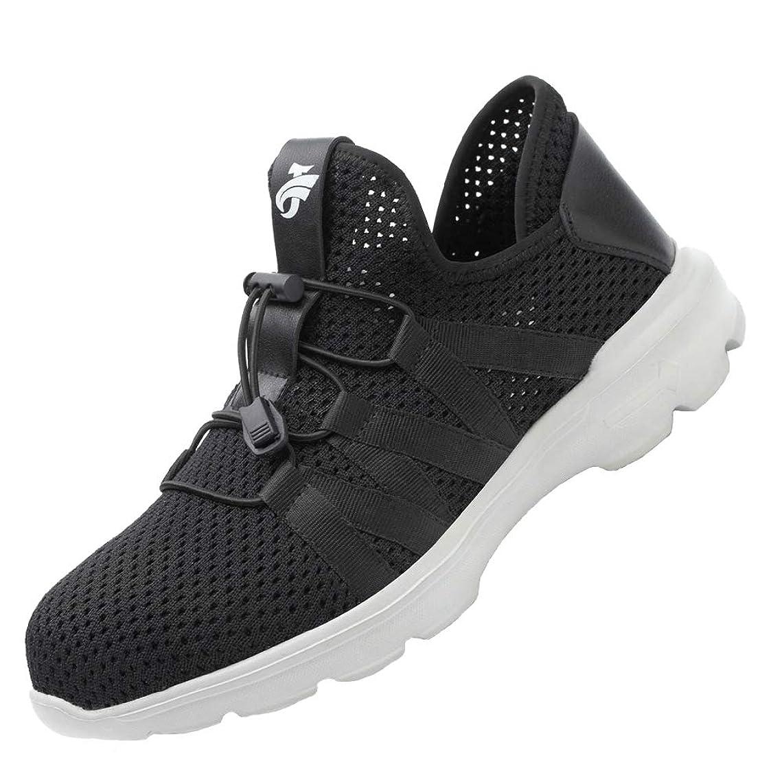 深遠カッター隙間[SUADEEX] 安全靴 スニーカー 作業靴 ワーキングシューズ 鋼先芯 通気性 耐油 セーフティーシューズ 耐滑 衝撃吸収 耐摩耗 メンズ レディース JB-536