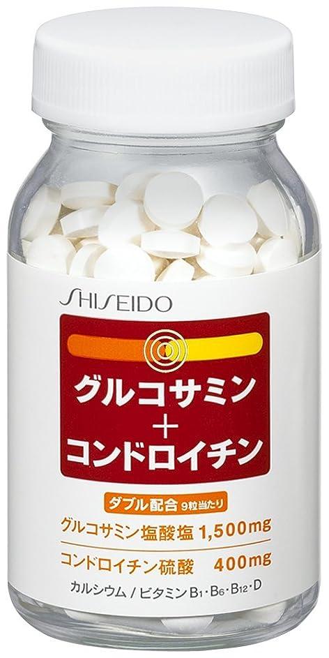 漏れ取り戻す組立資生堂 グルコサミン + コンドロイチン 270粒