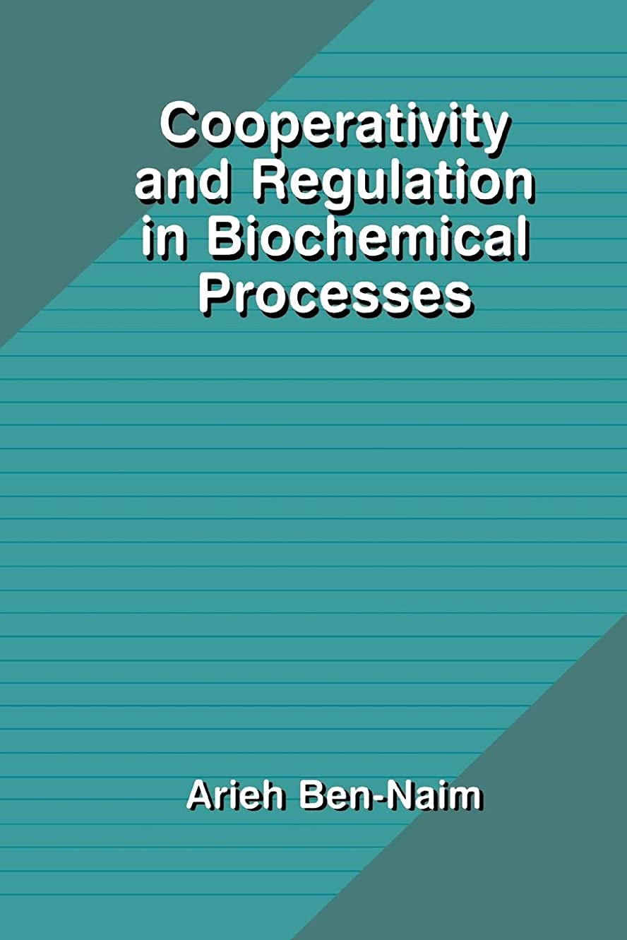 意見流暢人間Cooperativity and Regulation in Biochemical Processes
