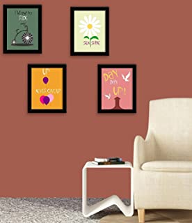 Paper Plane Design Speaking Frames Set of 4 Special Effect Textured Wall Art Paintings for Living Room and Bedroom (Wood, ...