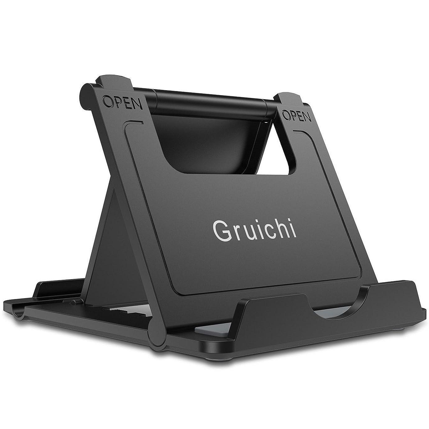 効果的帆離婚Gruichi? スマホスタンド タブレットスタンド 折りたたみ式 角度調整可能 薄型 – 黒