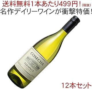 ワインセット コセチャ タラパカ シャルドネ 750ml 12本入り 白