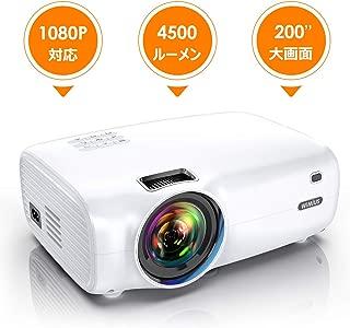 WiMiUS プロジェクター小型 4500lm 1080PフルHD対応 高画質 1280×720リアル解像度 ホームシアター ledプロジェクター 内蔵HIFIスピーカー TFカード/HDMI/USB/パソコン/スマホ/タブレット/ゲーム機/DVDプレイヤーなど接続可 3年間カスタマーサービス