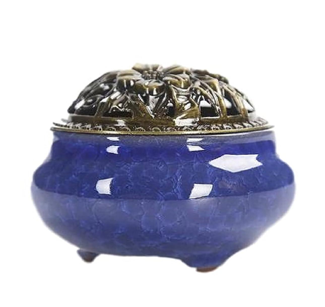 人退屈申込みU-Pick 香炉 お香立て セット 心を落ち着かせてくれる 色合い 陶器 サファイア色