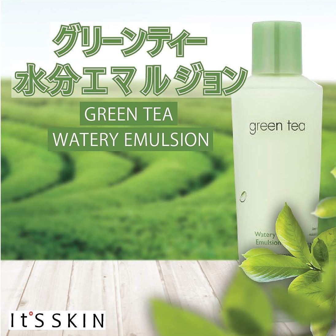 専門コイル通知するIt's SKIN イッツスキン グリーン ティー ウォーターリー 乳液 Green Tea Watery Emulasion 150g 【 水分 乳液 しっとり 保湿 キメ 韓国コスメ 】