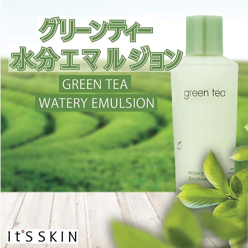 連合香り是正It's SKIN イッツスキン グリーン ティー ウォーターリー 乳液 Green Tea Watery Emulasion 150g 【 水分 乳液 しっとり 保湿 キメ 韓国コスメ 】