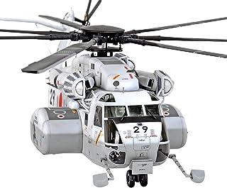 モノクローム 1/48 海上自衛隊 MH-53E シードラゴン プラモデル MCT503