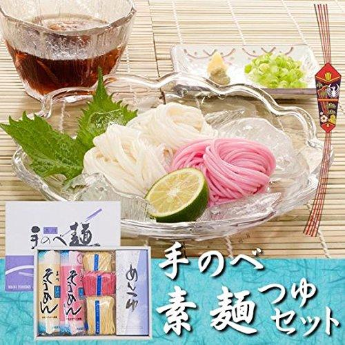 美川手のべ素麺 手のべ素麺つゆセットs-15