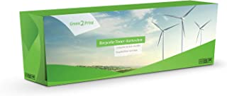Green2Print Toner black, 2600 pages, replaces Brother TN450, Toner cartridge for Brother DCP7060D, DCP7065DN, HL2220, HL2230, HL2240D, HL2270DW