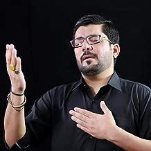 Aaj Rukhsat Hoo Rahi hai
