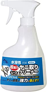 AZ(エーゼット) A1-004 水溶性 ヤニ取り クリーナー 500ml 刃物クリーナー 園芸刃物クリーナー 刃物お手入れクリーナー 873