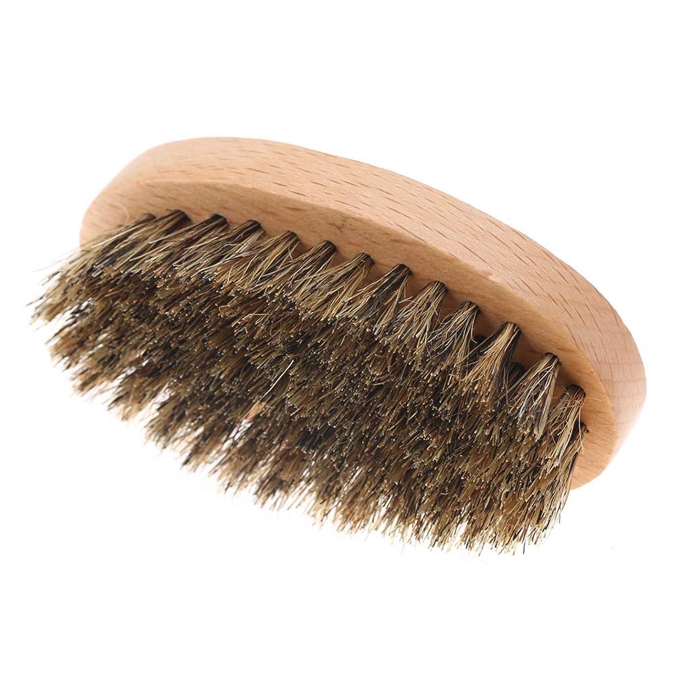 ブリーク植物の導入するYuyte 男性フェイスヘアクリーニングブラシ口ひげオーバルビアードシェービングマッサージブラシ