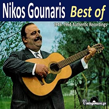 Best Of (1946-1964 Authentic Recordings)