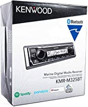 Kenwood KMR-M325BT Marine Digital Media Receiver with Bluetooth