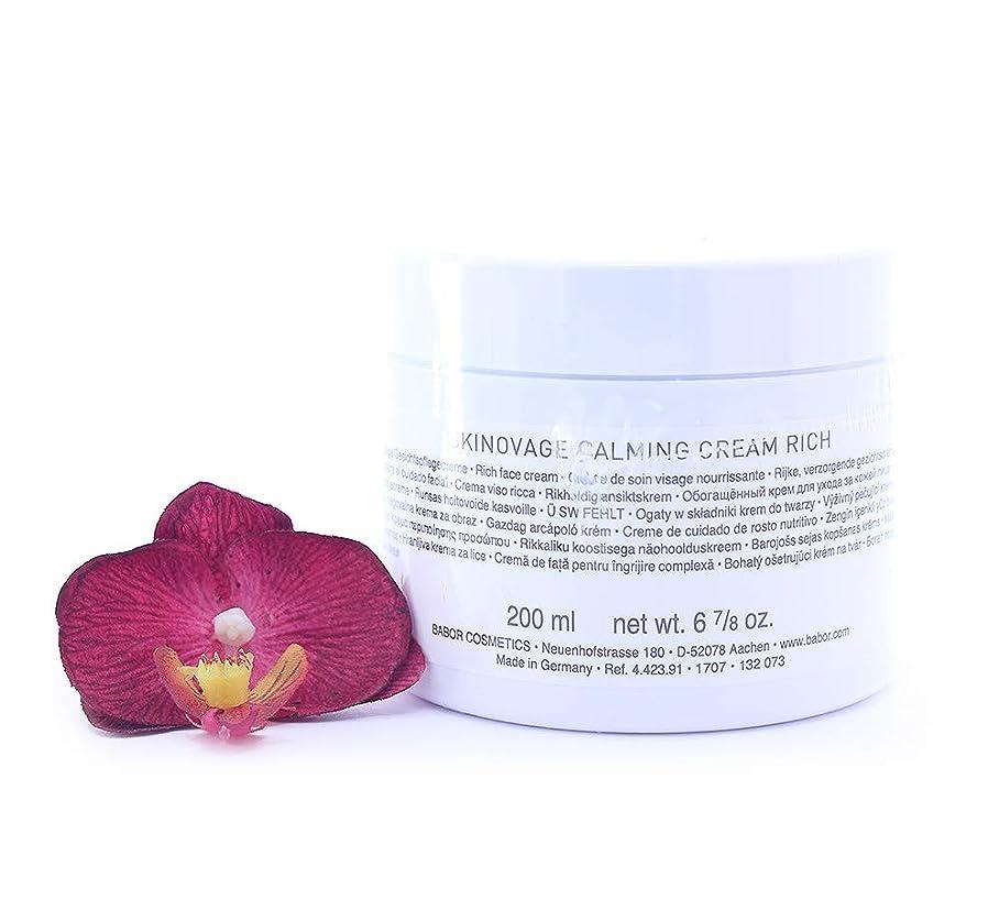 適切なエスカレーター参照するバボール Skinovage Calming Cream Rich (Salon Size) 200ml/6.7oz並行輸入品