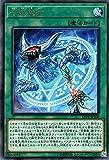 遊戯王/召喚魔術(レア)/LINK VRAINS PACK