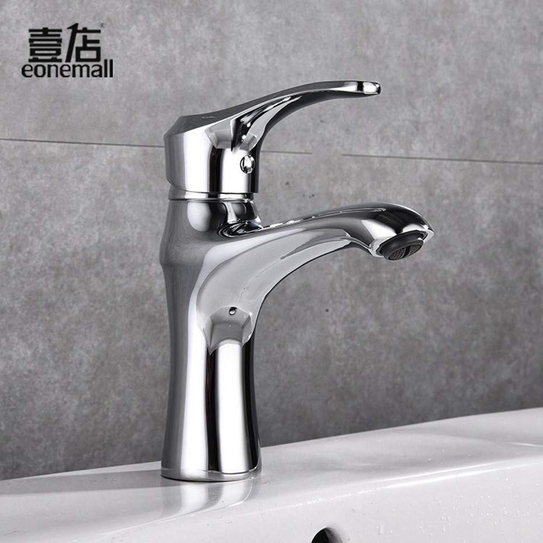 Hot and Cold Basin Faucet All Copper Basin Bathroom wash Basin redating Faucet wash Basin