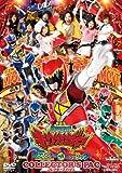 劇場版 獣電戦隊キョウリュウジャー ガブリンチョ・オブ・ミュージック コレクターズパック [DVD] image
