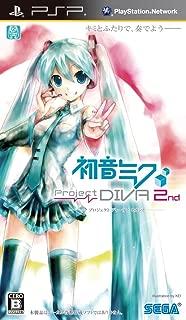 Sega Miku Hatsune Project Diva 2nd- PSP- [Import]