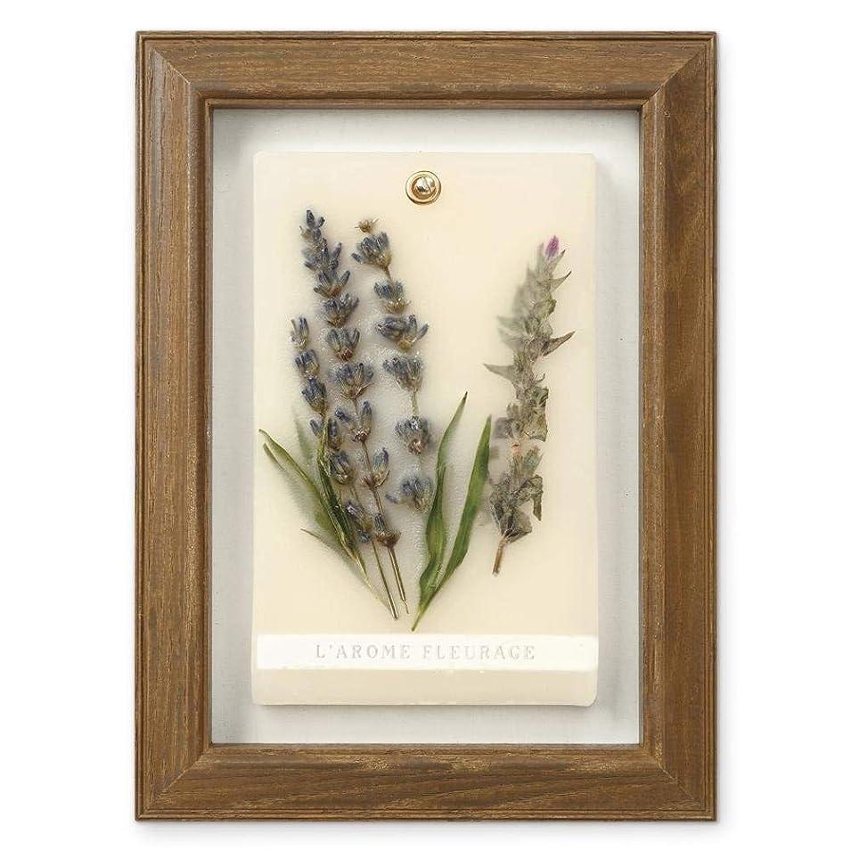 野菜土曜日アルカイックFLEURAGE(フルラージュ) アロマワックスサシェ ラベンダーの香り Lavender×AntiqueBrown KH-61119