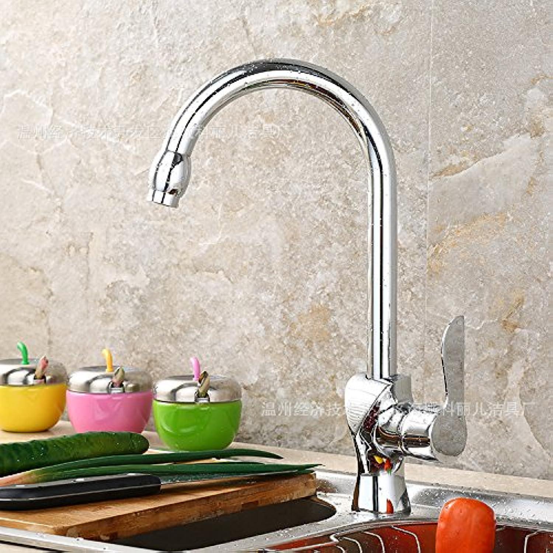 Gyps Faucet Waschtisch-Einhebelmischer Waschtischarmatur BadarmaturWaschbecken Wasserhahn Küche Kalte und warme Gerichte und Waschbecken Waschbecken mit Wasserhahn Becken aus Bronze-Weiten Wasserh
