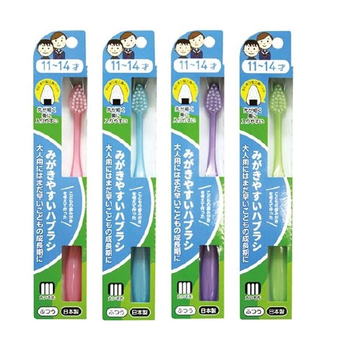 妖精浪費バトルみがきやすいハブラシ 11~14才用 フラット LT-40×12本セット(ピンク×1、ブルー×1、パープル×1、グリーン×1)