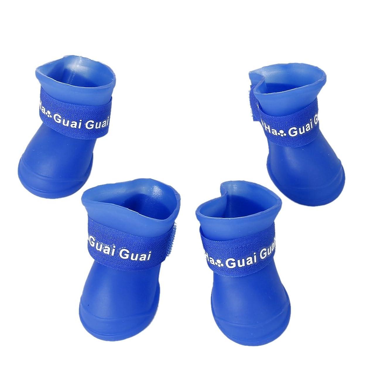 目の前の広げるビーチamleso 雨靴 レインシューズ ペット用品 防水 滑り止め 便利性 耐久性 樹脂製 犬用 - ブルー, L