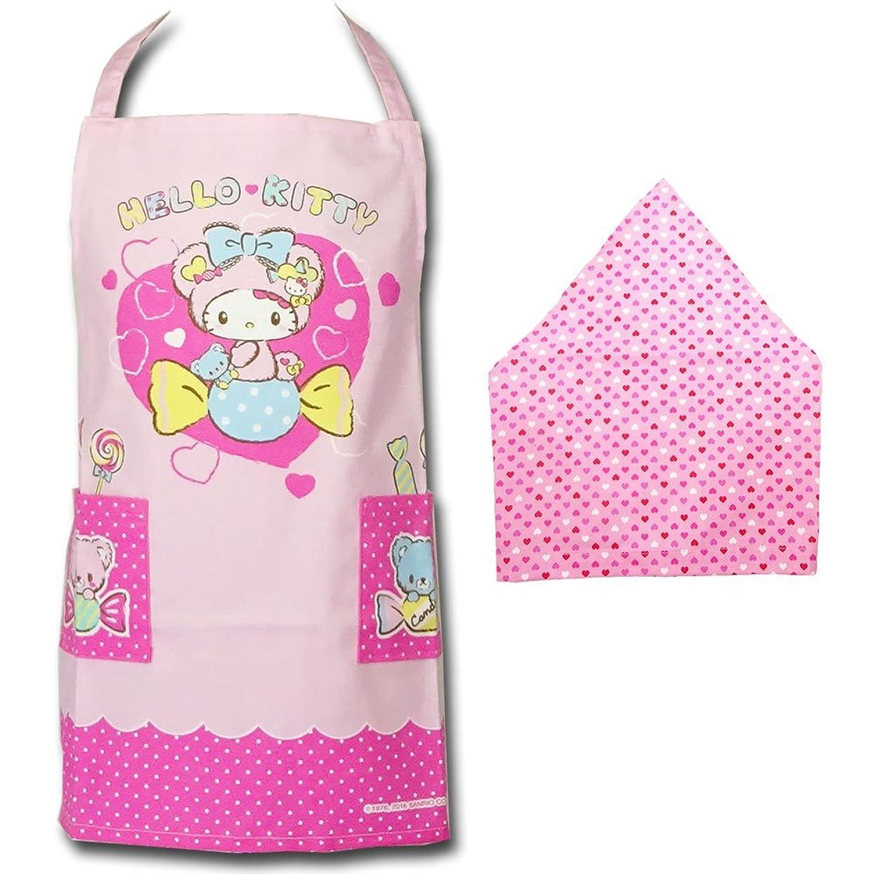 倫理的変形する脚本家子供用 エプロン 三角巾 セット ハローキティ 幼児 110 ひとりでかぶれる 可愛いイチゴ柄三角巾