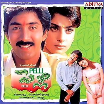 Pelli (Original Motion Picture Soundtrack)