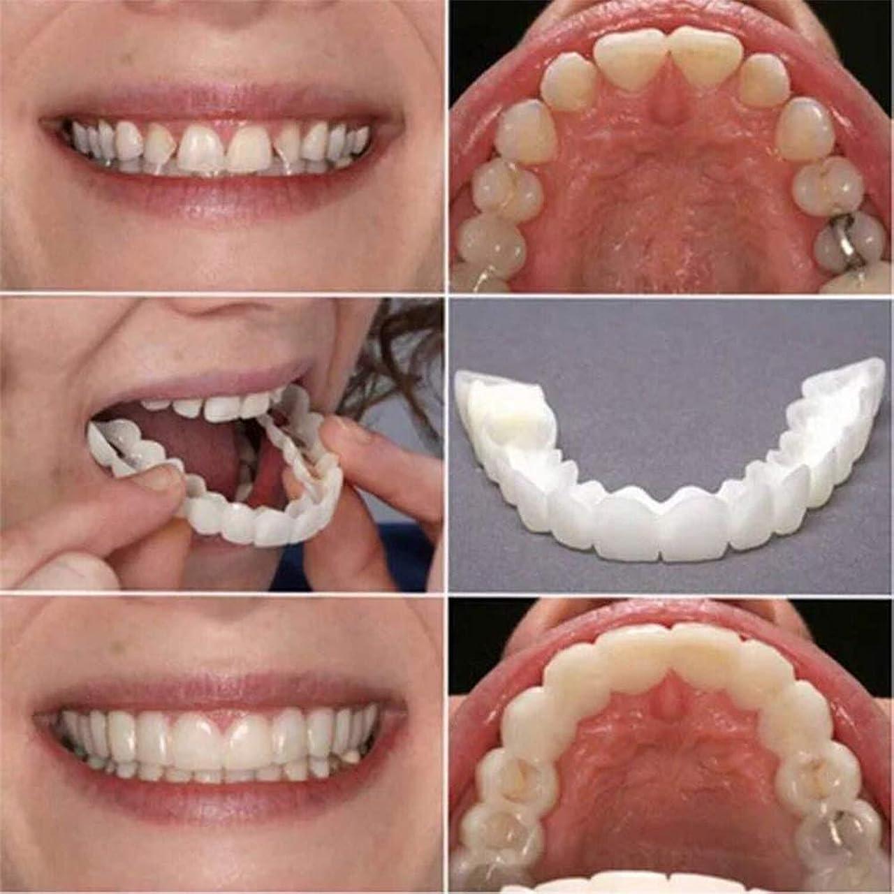 プレミアブルーム乱雑な2個の歯ピースフィッティング快適なフィット歯のソケット義歯口腔用品矯正アクセティース 笑顔を保つ