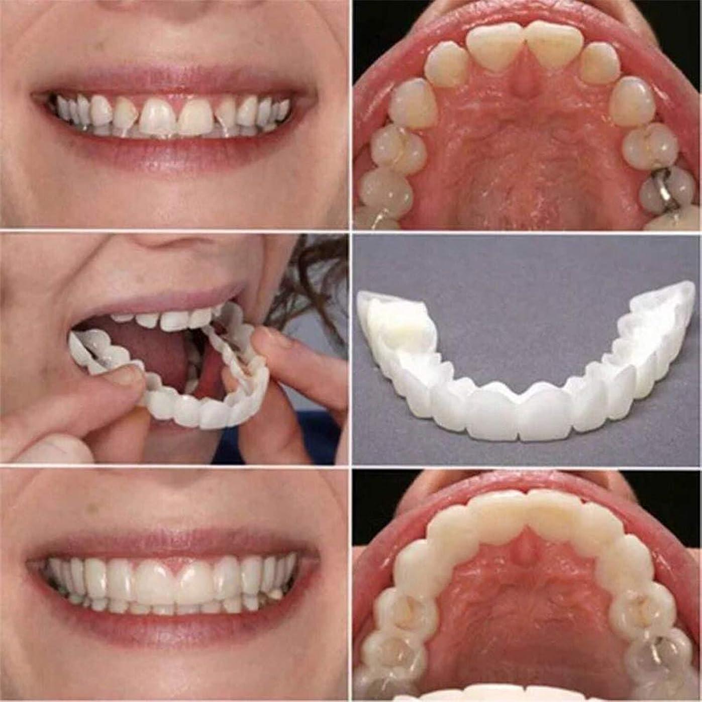 帰する足音オープナー2個の歯ピースフィッティング快適なフィット歯のソケット義歯口腔用品矯正アクセティース 笑顔を保つ