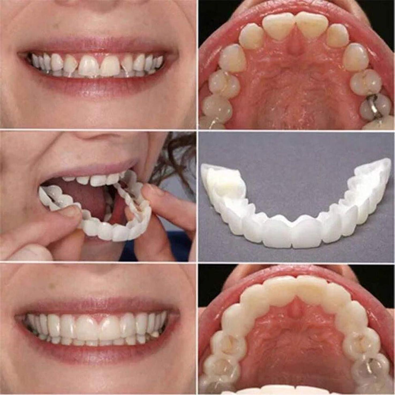 気質分割ハード2個の歯ピースフィッティング快適なフィット歯のソケット義歯口腔用品矯正アクセティース 笑顔を保つ