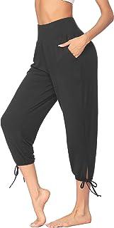 COOrun Womens Capri Yoga Pants with Pockets High Waisted Jogger Pants Comfy Loose Lounge Workout Pants